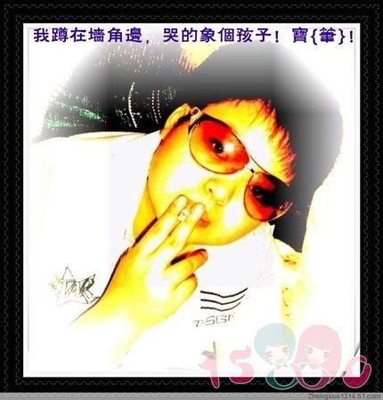 zhengxue 拉拉照片