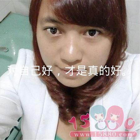 赵春花 拉拉照片